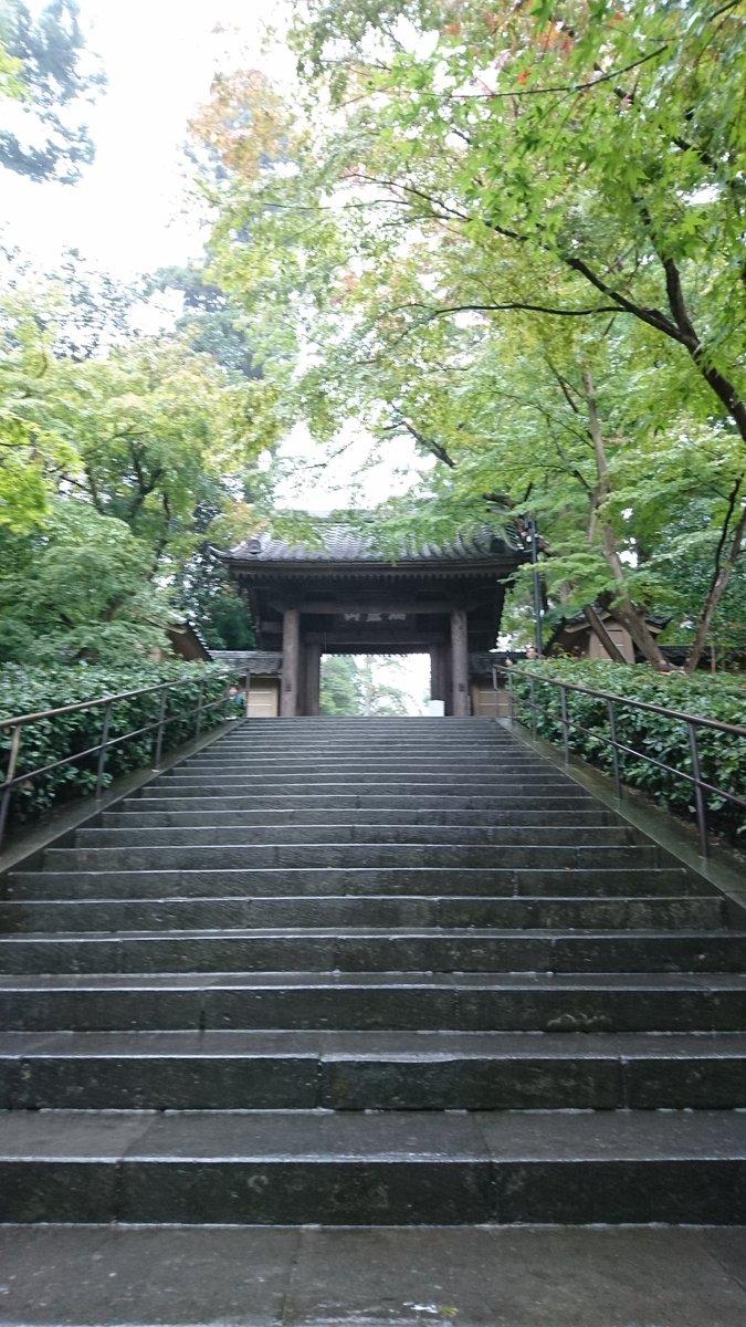 Fate/stay nightのアサシンがいる山門の場所行ってきた