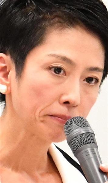 蓮舫氏を東京地検に告発へ きょう「二重国籍問題」で市民団体代表ら sankei.com/politics/news/…