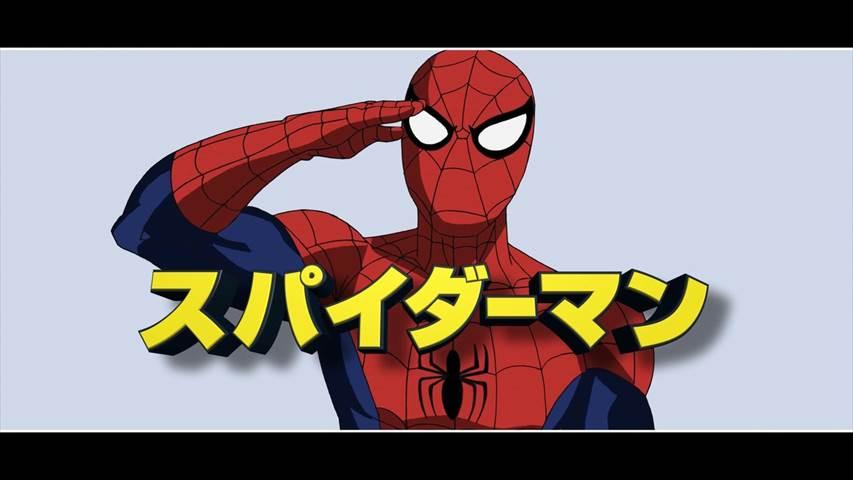 TVアニメ「アルティメットスパイダーマン」シリーズのスパイダーマン(Earth-12041)第4の壁を破って視聴者に話し