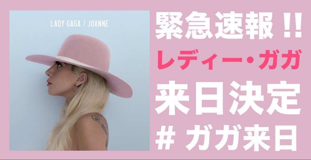��#JOANNE my Album debuted #1 in Japan! Thank U �� SO MUCH Aishetemasu��!!��SEE U S��N �� https://t.co/pddOhNG0Ca