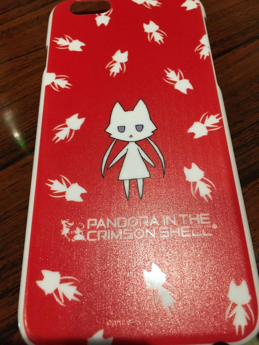 そうだ。福ちゃんとのお蕎麦のときに名和さんからもらったよ。監督のお誕生日も兼ねてたのにプレゼントされちった。パンドラチー