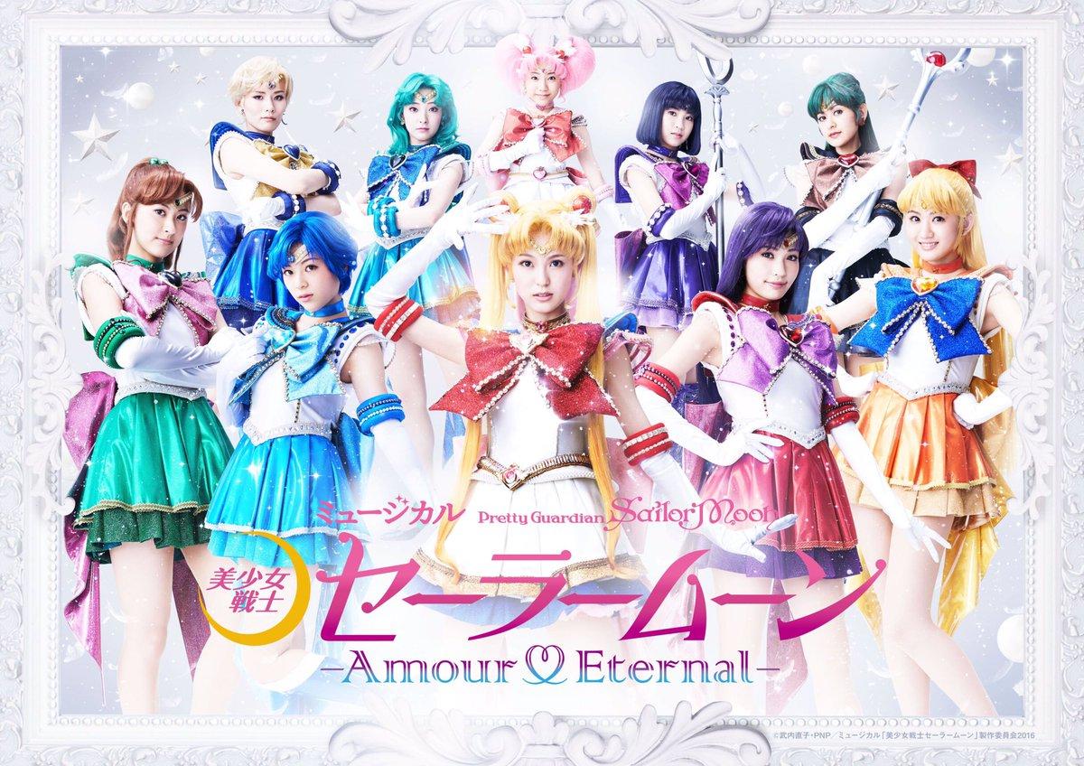 かりん出演・ミュージカル『「美少女戦士セーラームーン」-Amour Eternal-』福岡▶10月29日(土)~30日(