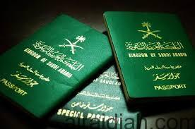 التاشيرات الالكترونيه