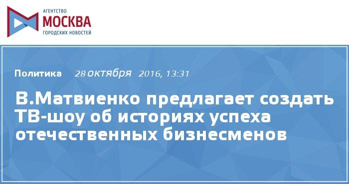 Город оренбург - участник проекта по информированию населения о реформе жкх