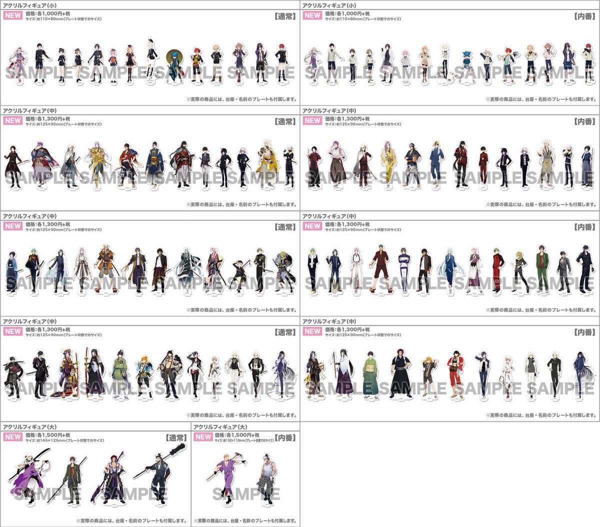 刀剣乱舞STORE3 商品情報を更新いたしました。(図録、祝画は後日掲載となります。) #刀剣乱舞 #とうらぶ #tou