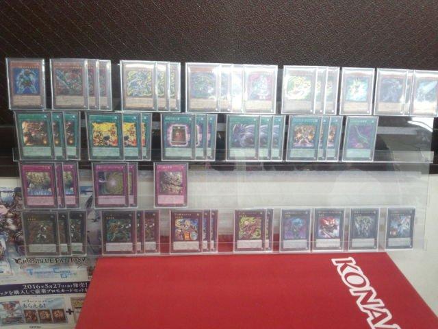 ◆エンターキング鶴沢店◆本日開催しました、遊戯王ショップバトル大会優勝者デッキを公開!優勝は『十二獣!』強いですʕ´•ᴥ