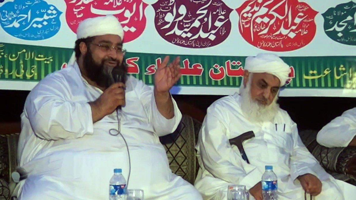 #الحوثيين: #الحوثيين