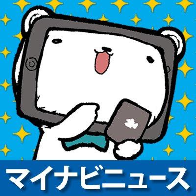 【My】 「ばくおん!!」イベントビジュアル公開、よみうりランドとのコラボも