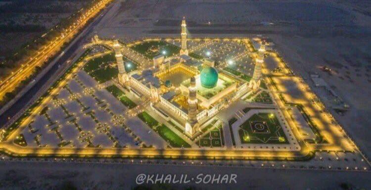 جامع السلطان