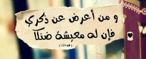 #يعدل_مزاجي: #يعدل_مزاجي