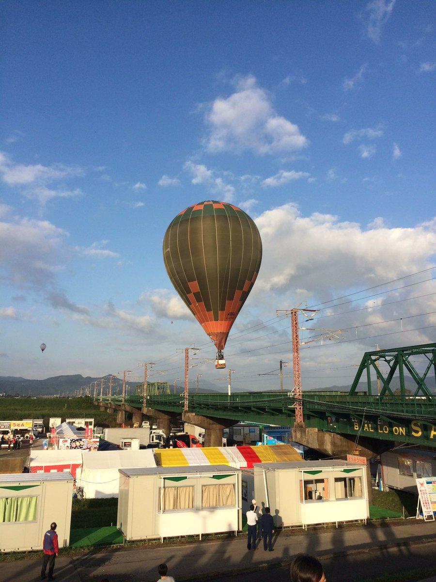 下り線 バルーン佐賀駅構内  熱気球が架線に引っかかった影響で遅延が発生する見込み