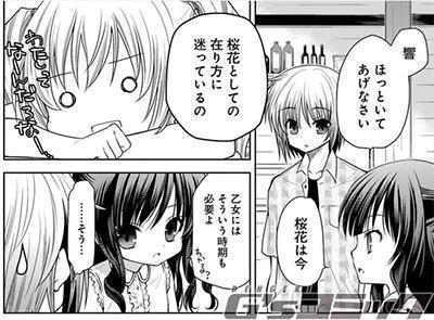 大野柚布子の画像 p1_6