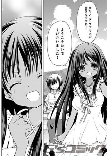 大野柚布子の画像 p1_21