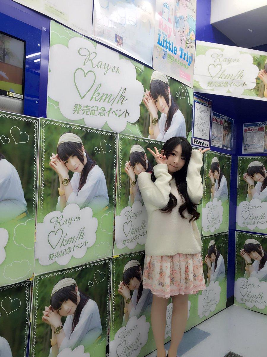 11/2発売、Rayニューシングル「♡km/h」(TVアニメ『ろんぐらいだぁす!』OPテーマ)予約・発売記念イベント、4