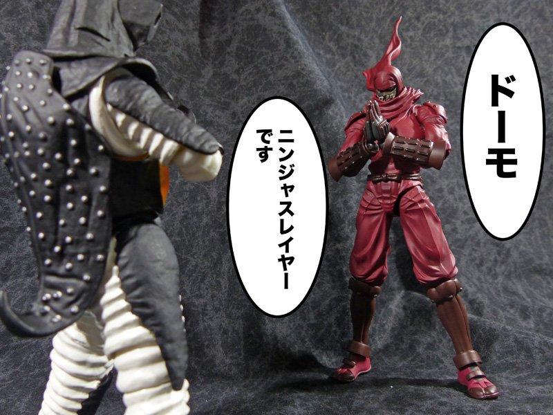 不良怪獣ゼットン対ニンジャスレイヤー