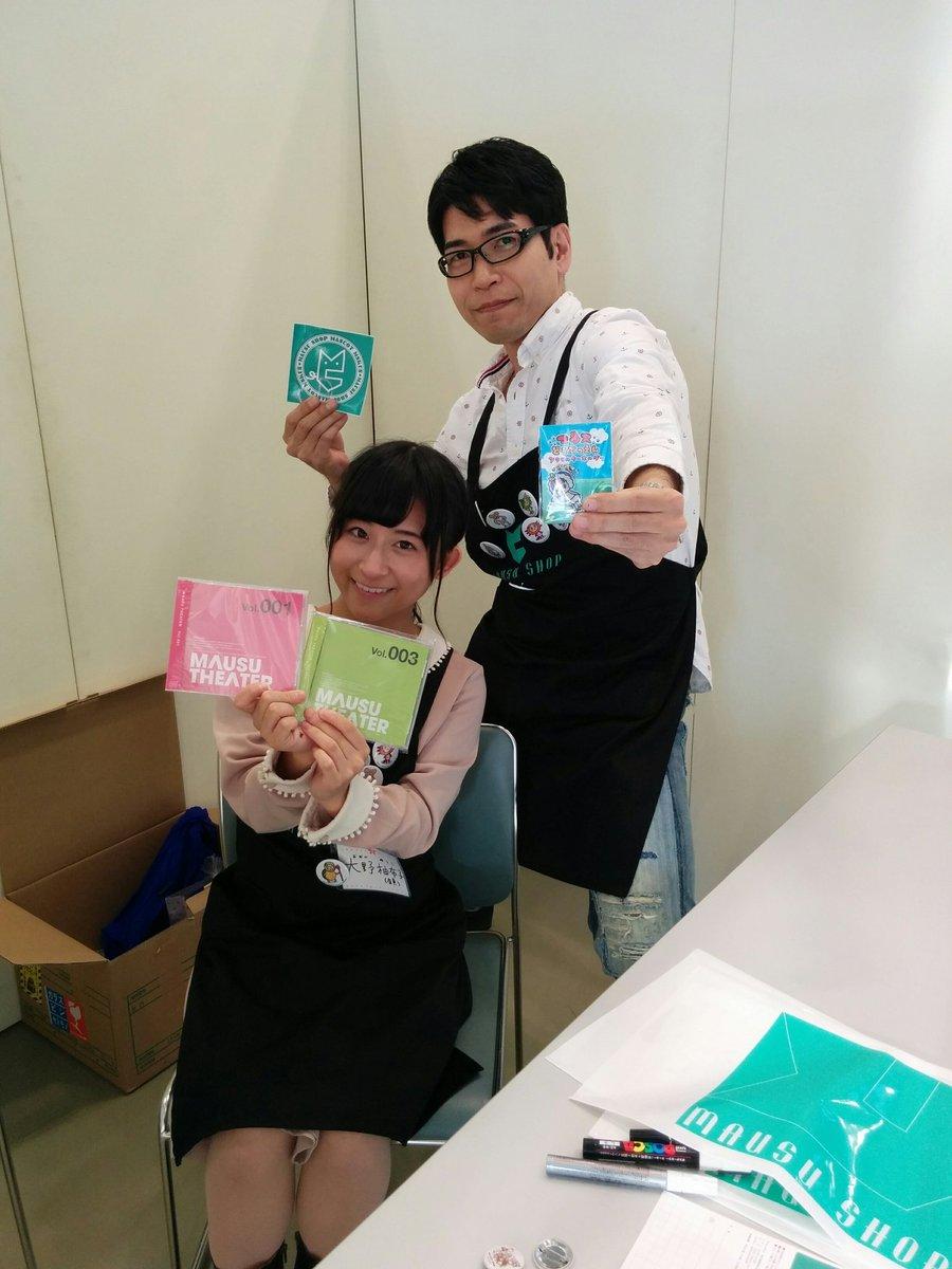 大野柚布子の画像 p1_36