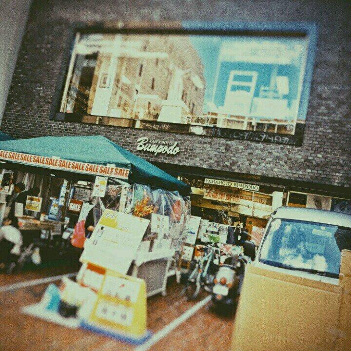 山本文房堂、明日までセール中です。みんな買おう( ^ω^)b (@ 山本文房堂 in Fukuoka) https://t.co/mNiSIO313x https://t.co/7f0JANIITa
