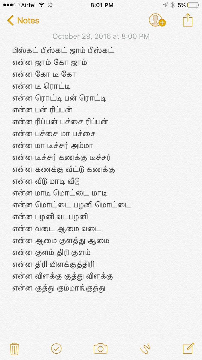 Varsha Suresh Varshasc Twitter