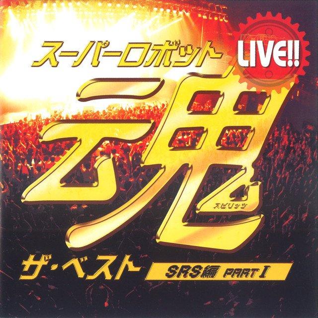 """I just liked this song """"夢色チェイサー (機甲戦記ドラグナー) -"""