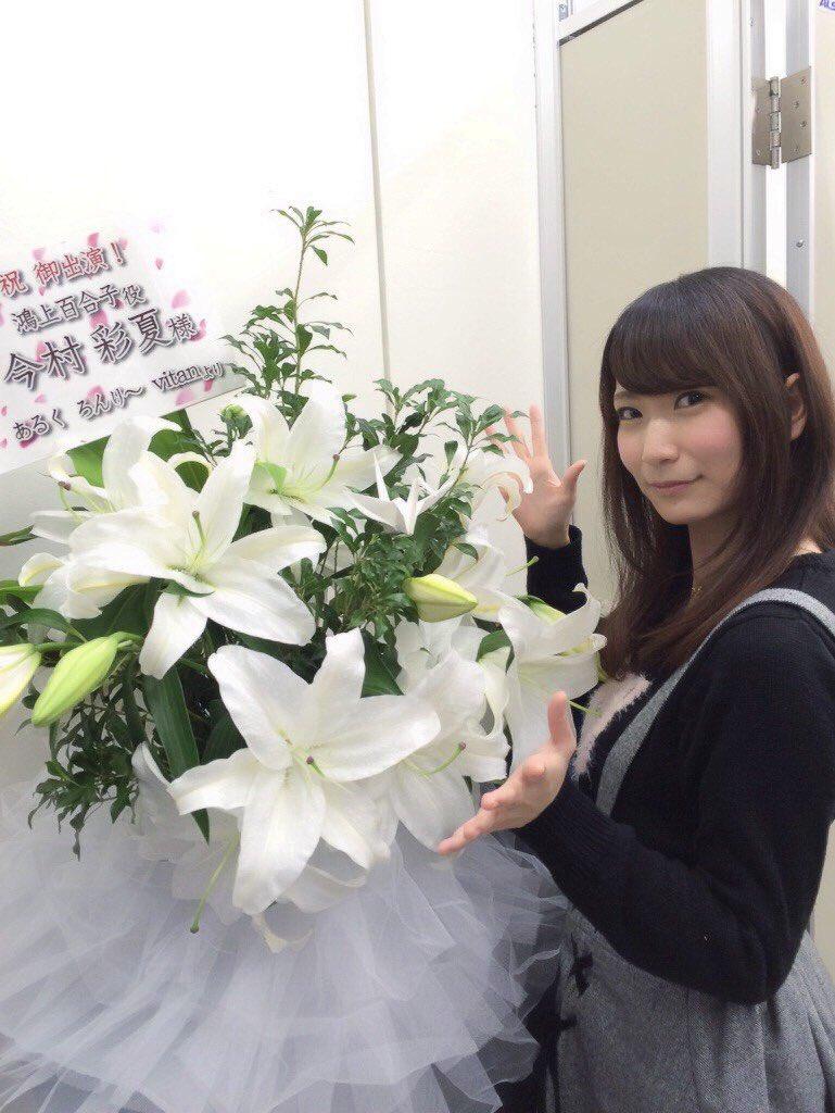 知り合いから聞いた話だけど、櫻子さんのリリイベの時にこの写真のお花だしてた人達は全員他界してもうイベントに来てないらしい