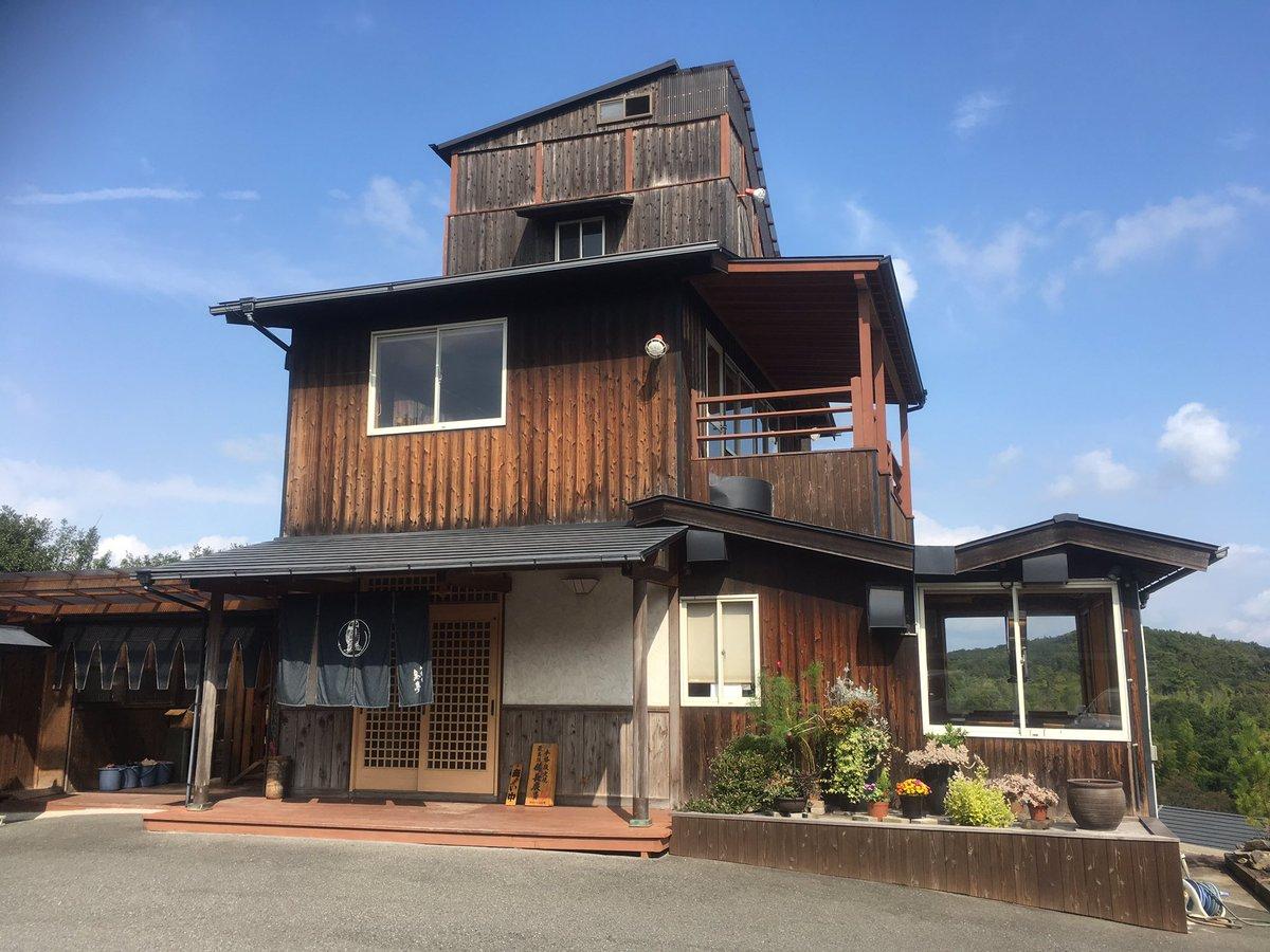 今日は前からずっと行きたかった岡山の隠れ家の名店「梟亭」さんへ。山の上にあって本当に初見殺しの解りにくさ。外観はハウルの