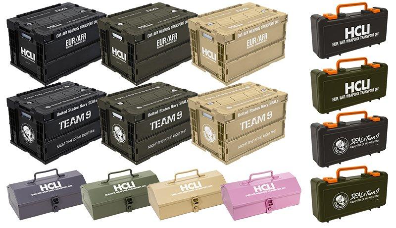 [予約開始]『ヨルムンガンド』「HCLI」「ナイトナイン」の折りたたみコンテナ、ツールボックス、山型ツールボックスが登場