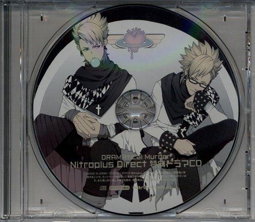 【らしんばん立川店/入荷情報】DRAMAtical Murder Nitroplus Direct 特典ドラマCD 【ニ