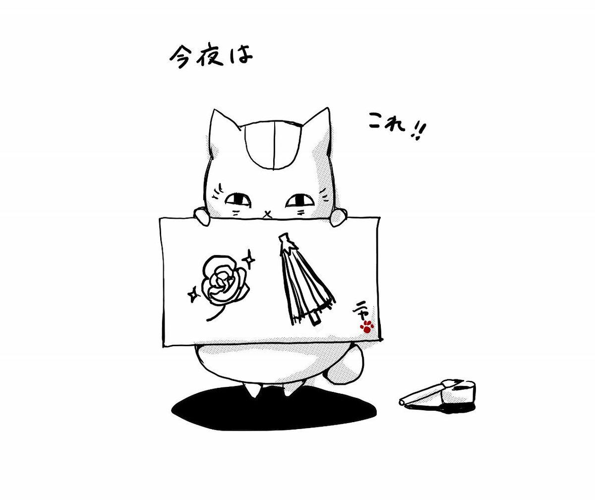 アニメ夏目友人帳伍、10/18今夜は「祓い屋からの手紙」が放送されます。本編も、番組終わりのニャンコ先生の一言も、毎週と