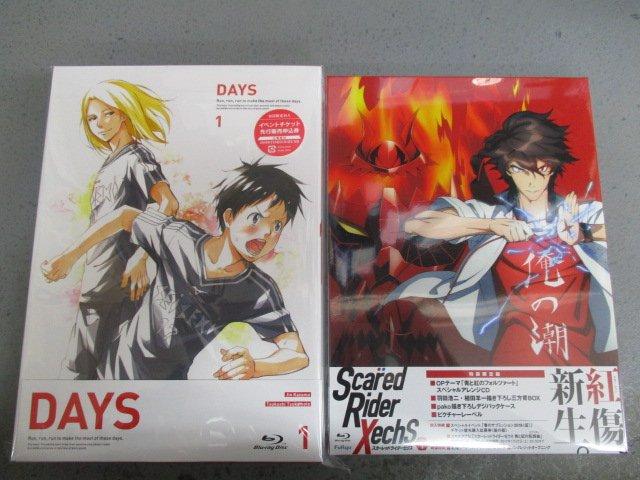 【新譜入荷情報】B/D スカーレッドライダーゼクス vol.1・DAYS 1巻が本日入荷どすえ!!スカーレッドライダーゼ