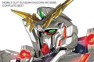 機動戦士ガンダムユニコーン RE:0096 COMPLETE BEST、2016年10月26日発売(曲目リスト公開)