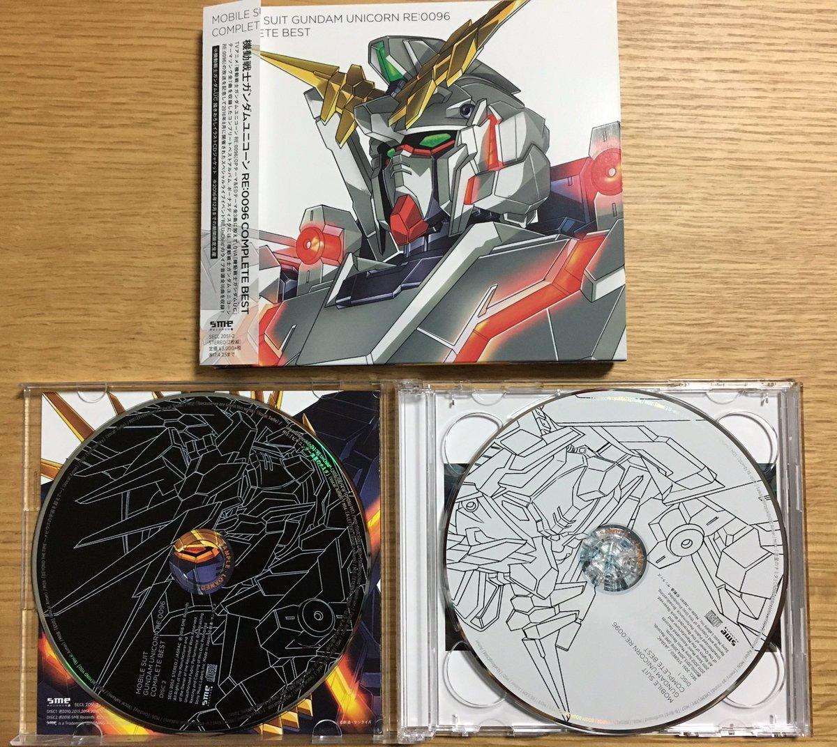 来週26日発売の「機動戦士ガンダムユニコーン RE:0096 COMPETE BEST」のサンプルが届きました!DISC