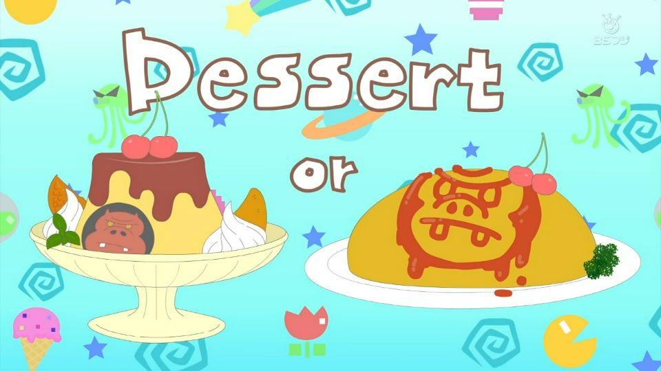 デザートをプリンにしようか、オムライスにしようか…カレーなら飲み物なんですけどね(´・ω・`) #cranegamegi