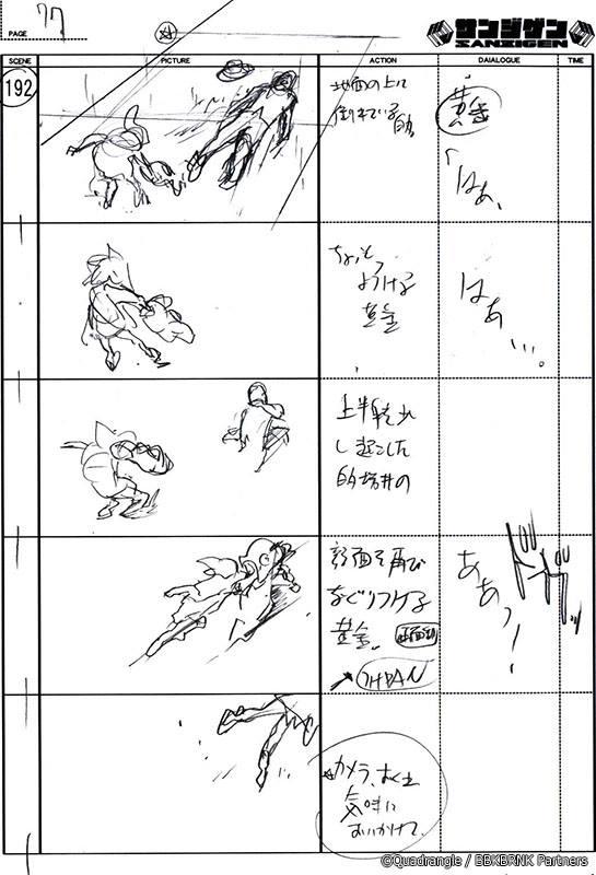 【解説その一】ブブキは当初、絵ができてから声を収録する『アフレコ』でしたが途中から、声を収録してから絵を作る『プレスコ』