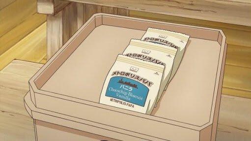 カントリーマアム食べててふとくまみこのメトロポリスパパを思い出した。響きがいいよね。メトロポリスパパ。