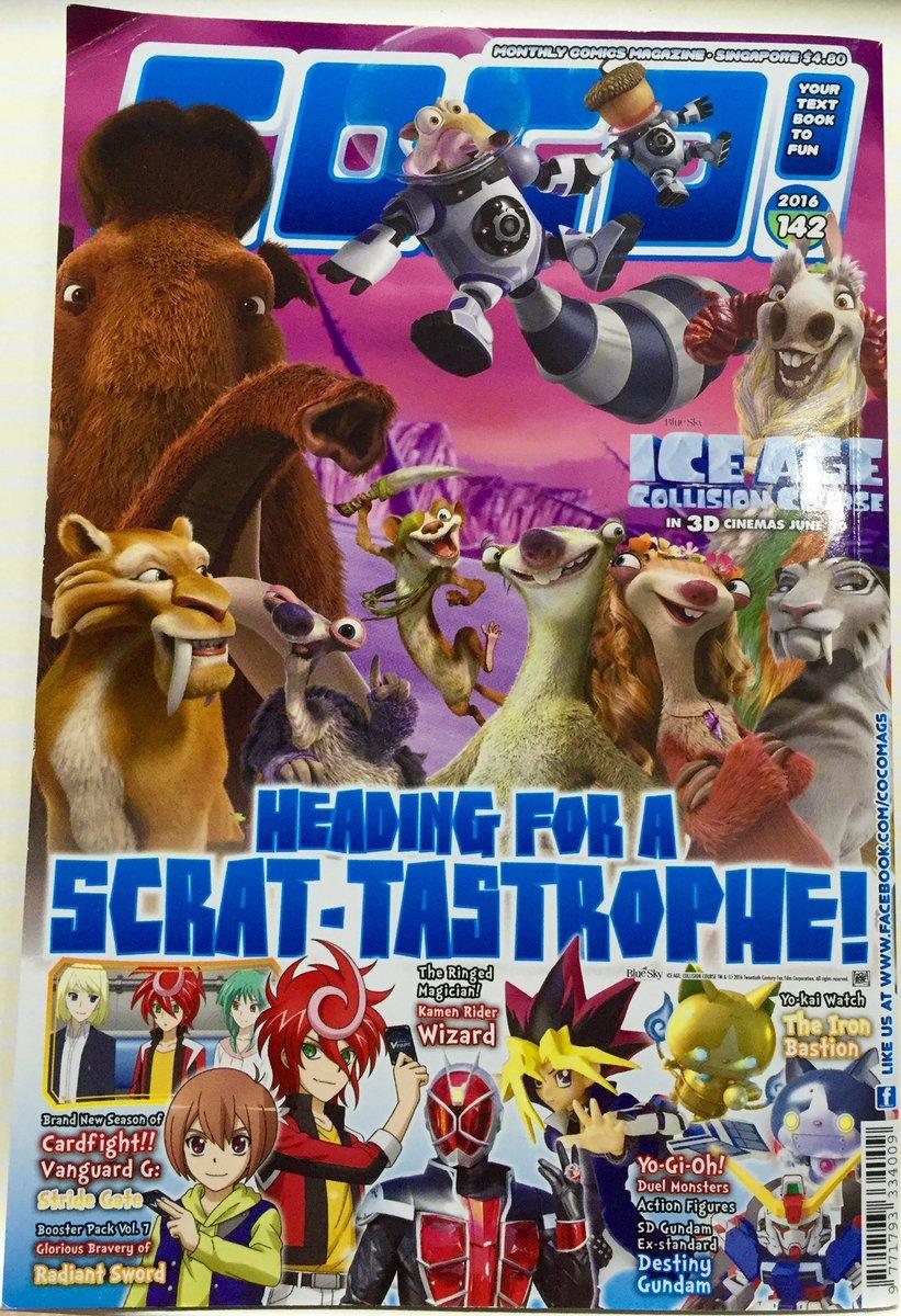 恒例の!シンガポール版コロコロ、その名も「CO-CO!」コミック!表表紙がアイスエイジ、裏表紙がヴァンガード。漫画は現地