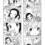【うん…ん~~】emily『パンでPeace!』3巻、10月27日(木)発売! #pande▼のあちゃんとそらちゃんのラ