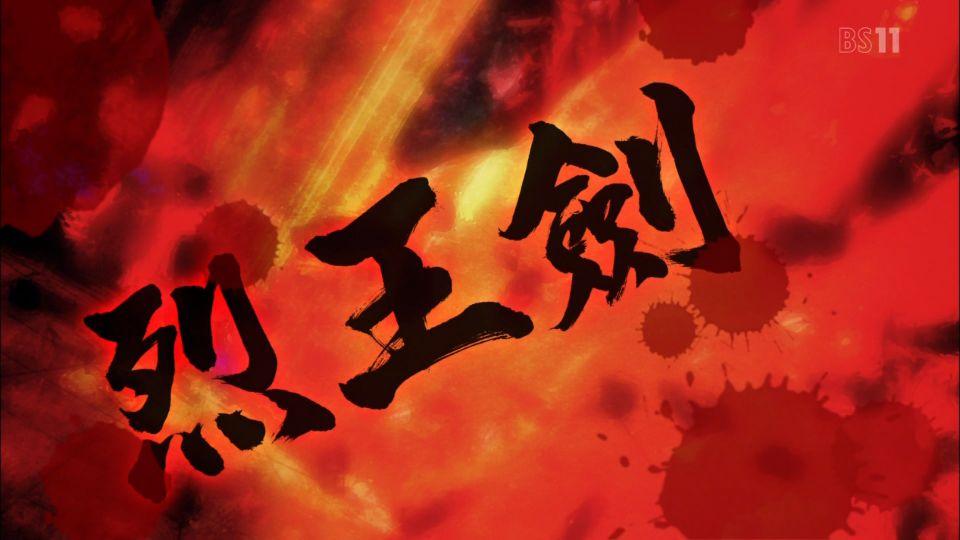 周瑜さんかっこよかったのに…もうちょっとカットイン凝ってもよかったのではっ!(゜▽゜;)(ちょっと吹いちゃった) #侍霊