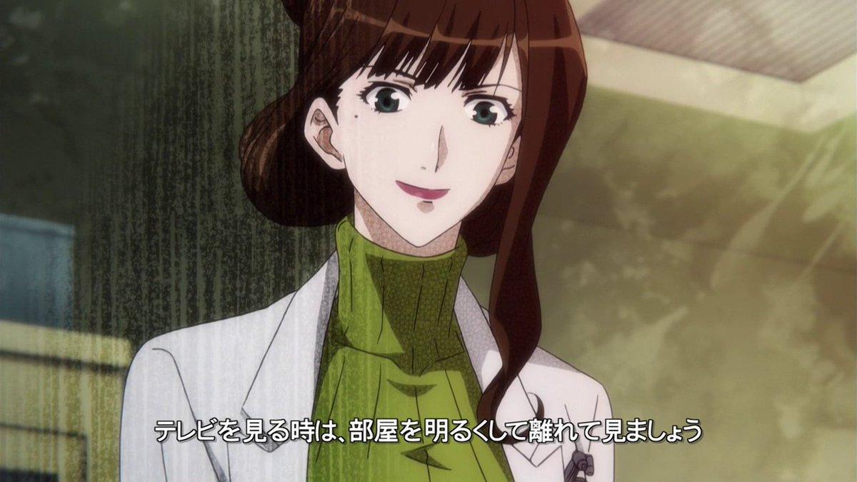 侍霊演武 Soul Buster、作画がかなり独特な感じ。