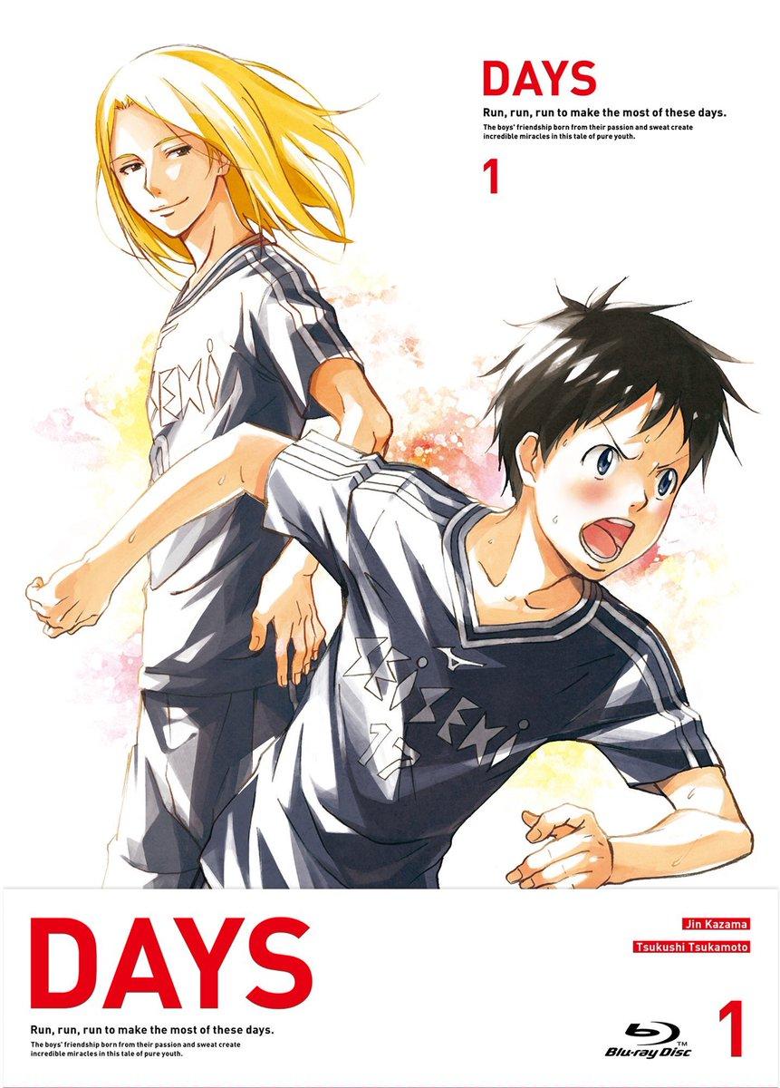 おはようございます!本日はついにTVアニメ「DAYS」Blu-ray&DVD第1巻の発売日!よろしくお願いします