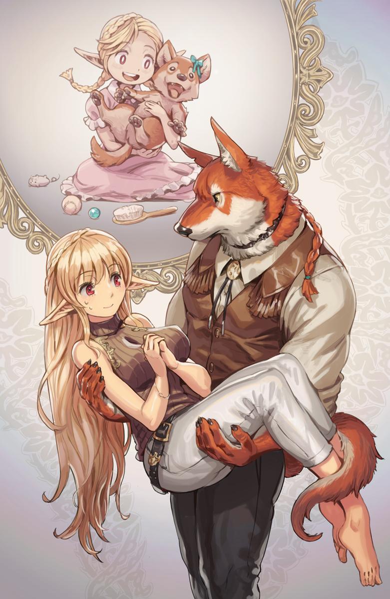 お嬢と忠犬