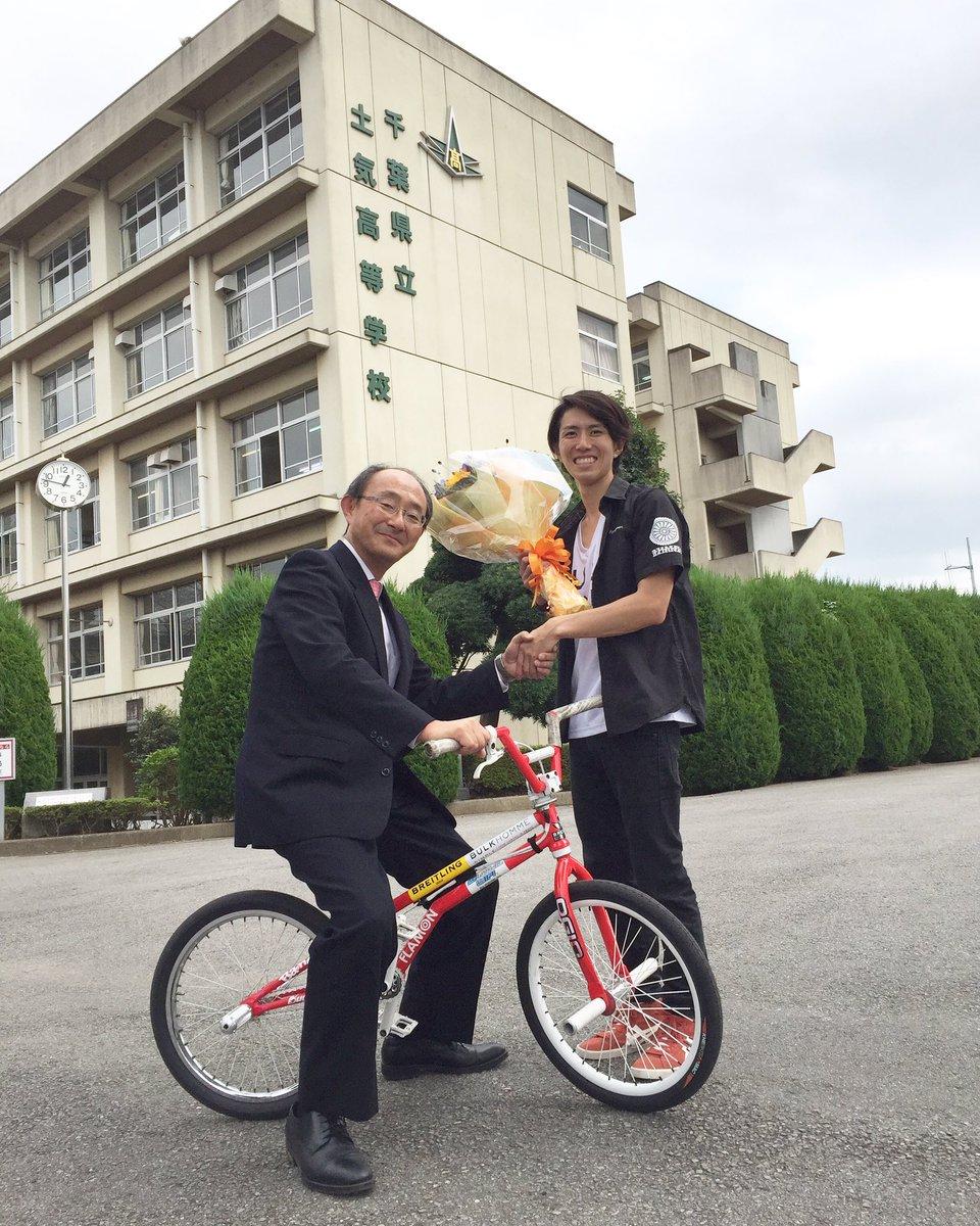 校長先生 on BMX!!! 気さくで優しい校長先生と校舎の前で記念撮影◎  #土気高校 https://t.co/x8Lw2Y6pBx