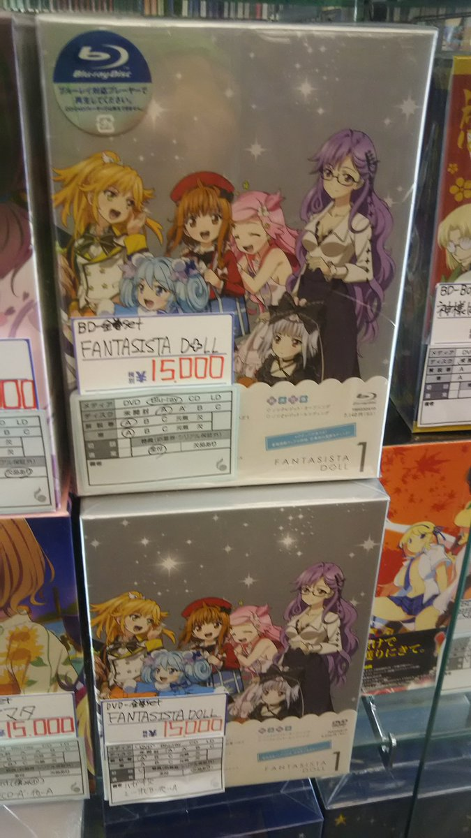 @7o_7e: こちらは名古屋のまんだらけで見つけたファンタジスタドール