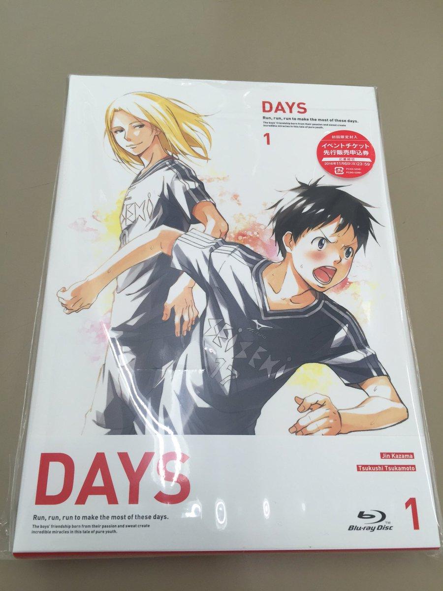 10月19日発売の第1巻はこちらのパッケージが目印!封入されている、1月14日のイベント昼の部のチケット先行販売申込は【