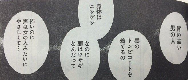 【お知らせ】本日発売のウルトラジャンプ11月号に「ローゼンメイデン0-ゼロ-」第7話掲載しています! #ローゼンメイデン