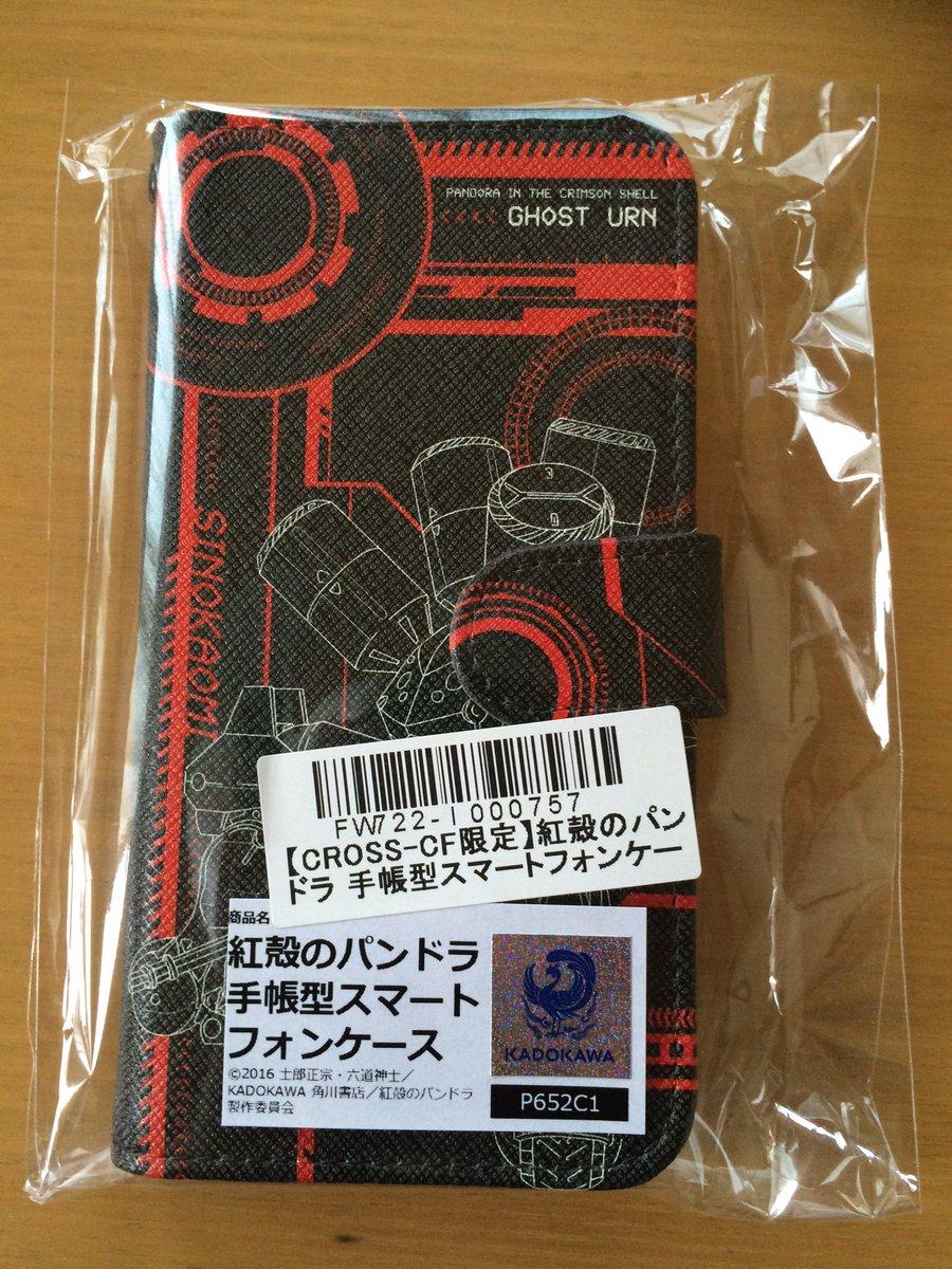 6月から注文してた紅殻のパンドラのiPhoneケースやっと届いたー!ずっと待ってましたよぉ…後ろのクラりん…ホント好き