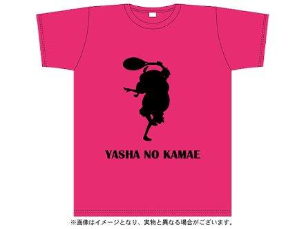 てーきゅうのグッズ初めて調べたけど結構可愛いwヾ(*ーДー)ゝヤシャノカマエ