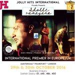 RT @FilmyCorp: @prakashraaj - @priyamani6 's  #IdolleRamayana Premier in UK 29th & 30th October. https://t.co/kyy6MiA71F