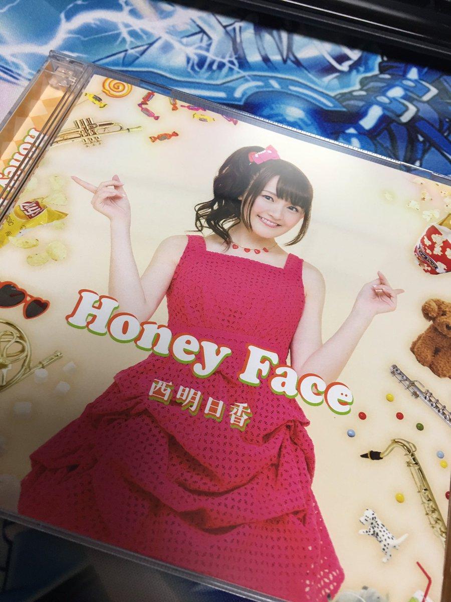 西明日香 デビューシングル!Honey Face !綺麗なあっちゃんは…てさぐれとは違うのだよ!てさぐれとは!#西明日香