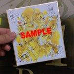 「91Days」のブルーレイ&DVD第1巻Froovieオリジナル購入特典のアニメ描き下ろしイラスト使用サイン入りミニ複