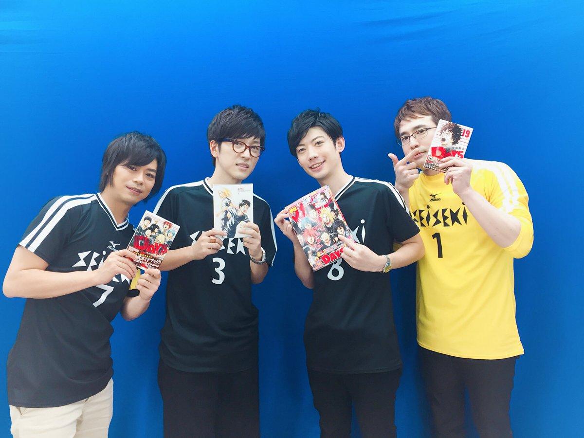 TVアニメ DAYS ニコ生ミーティング〜3年生編〜遅い時間までご覧いただき、ありがとうございました!とっても楽しんでし